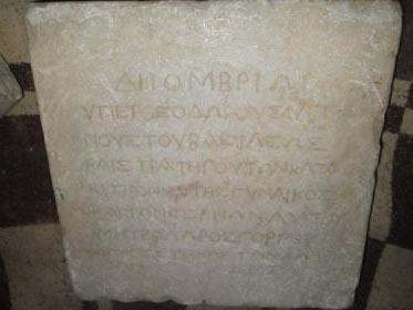greekinscription